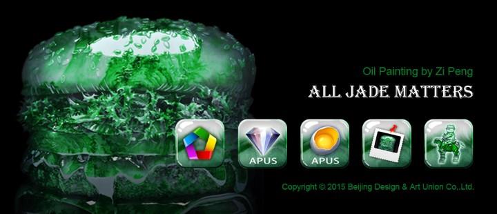 All Jade Matters