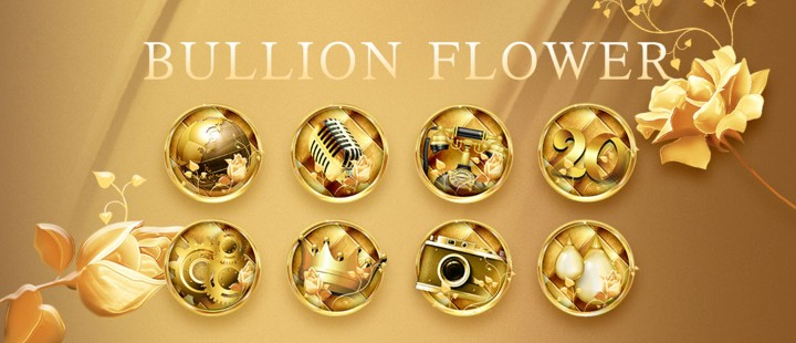 New Golden Flower Business Style