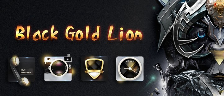 black golden lion
